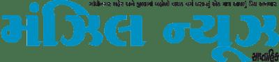 Manzil News